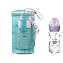 USB Baby Bottle Warmer Heater Insulated Bag Outdoor Travel P