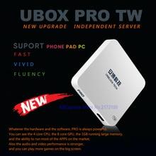 Unblock tech UBOX PRO I900 OS UBOX4 BT Android 7 1000 Free Live TV Channels IPTV  Bluetooth 4K 1080P HD UBTV smart tv box