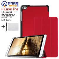 Étui pour tablette pour huawei mediapad 8.0 M2 M2-801W housse de M2-803L pour huawei mediapad M2 M2-803L étui pliant en cuir smart slim capa