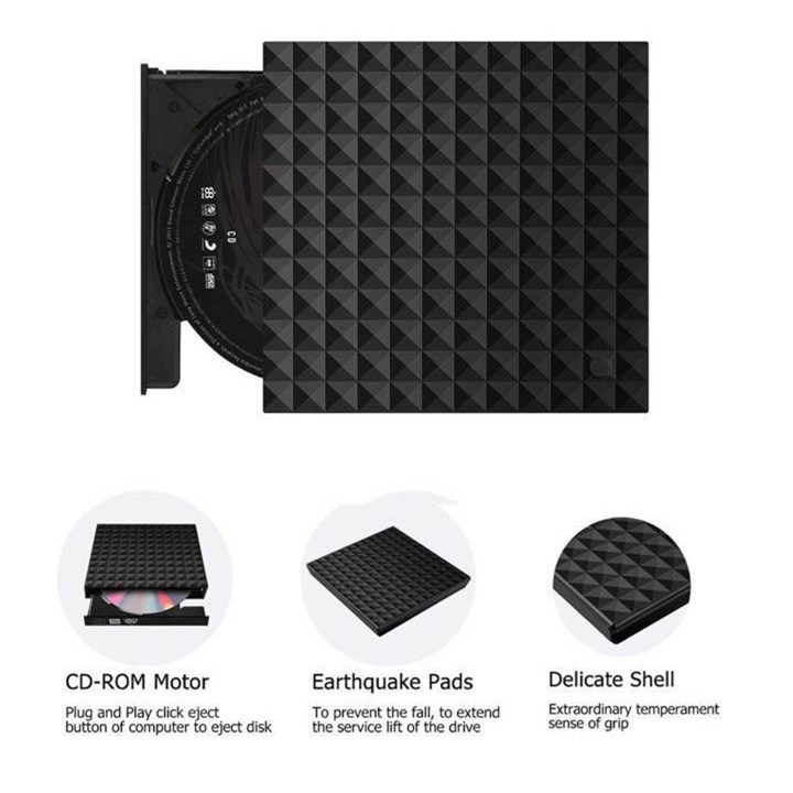 Image 4 - New USB3.0 DVD ROM burner embossed 3D diamond pattern external DVD burner optical drive box Desktop computer laptop universal-in Optical Drives Cases from Computer & Office