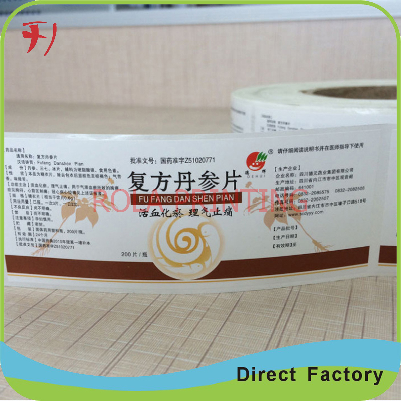 Customized factory roll print waterproof custom food label sticker, self adhesive paper food safe sticker