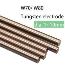 Длина 200 мм W70/W80 вольфрамовый медный стержень диам. 1 мм~ 10 мм