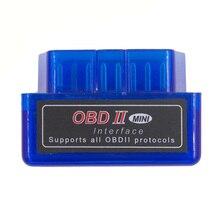 V1.5 low-power bluetooth obd2 adapter diagnostic tool car diagnostic ferramenta automotiva for golf polo toyota seat