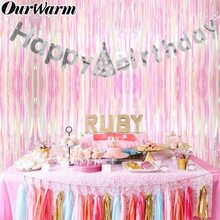 OurWarm Pink Birthday Party Shiny Rain Curtain Glitter Backdrop Color Changable Background Bride to Be Wedding Decoration(China)