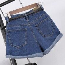 women Retro high waist denim shorts    IH01