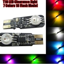 2pcs 6W RGB T10 5050 SMD W5W 192 168 Colorful Transform Warning Strobe LED Light Plate Lamp Flash 18 Mode Multicolor