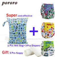 Newborn Baby Care 7Pcs Set 3Pcs Reusable Merries Diaper+1pcs 30*40 Double Pocket Wet Bag+3pcs 13.5*35cm Nappy Baby 7Pcs Gift Set