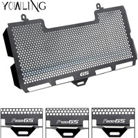 For BMW F650GS F700GS F800GS Motorcycle Radiator Grille Guard Cover Accessories Protective F 650 700 800