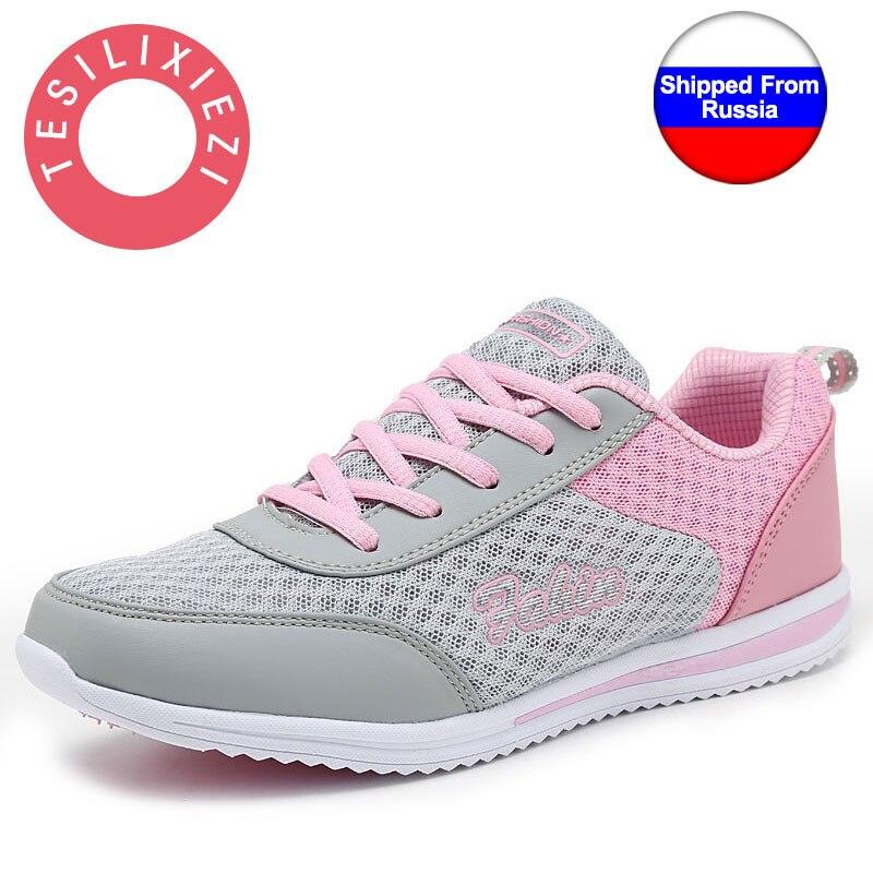 Chaussure à maille pour femme
