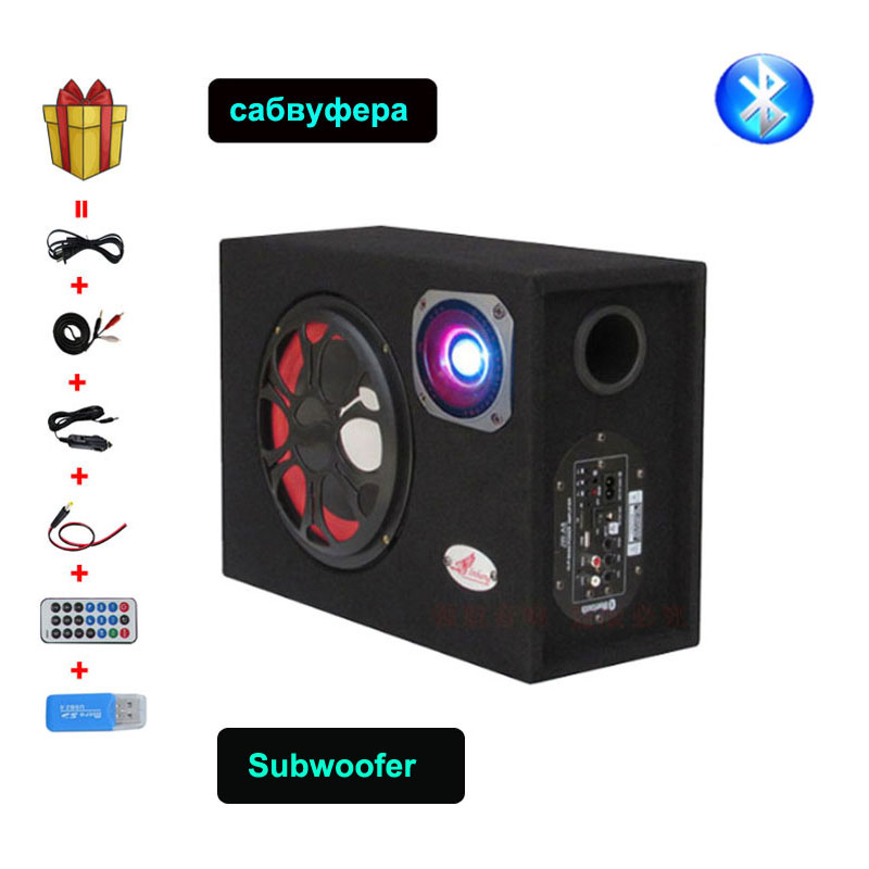 5Inch 12V 24V 220V Square Bluetooth Active Speakers Subwoofer Motorcycle Home/ Car / Computer Use image