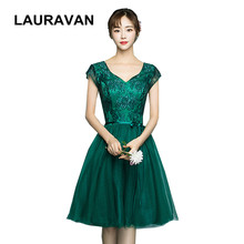 sweet 16 short teen lace up back dark green evening party corset dress teen  dresses elegant ball gown 2019 for occasion 1ccc59d1f2a0