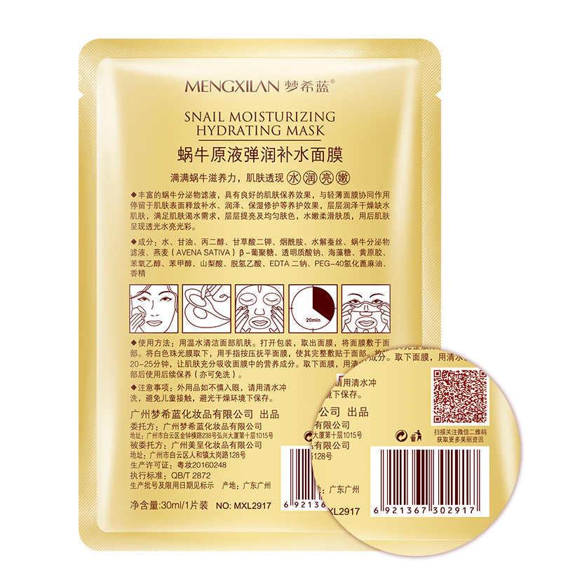 MENGXILAN Улитка закрученная Шелковая Маска Пополнение 30 мл/увлажняющая маска продукты по уходу за кожей оптовая продажа от производителя