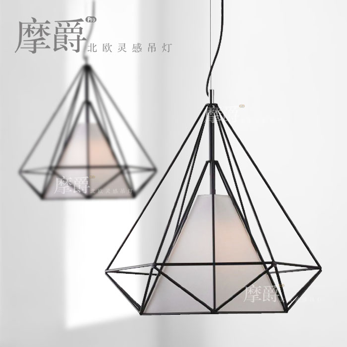 Modern brief american diamond wrought iron bird cage pendant light vintage  pyramid pendant light D500MM free shipping