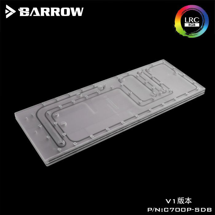 Barrow LRC 2 0 used Cooler Master computer case C700P C700M special waterway board pc watercooling