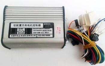 Free Shipping 42V 15A DC 6 mofset brushless motor controller E-bike electric bicycle speed control
