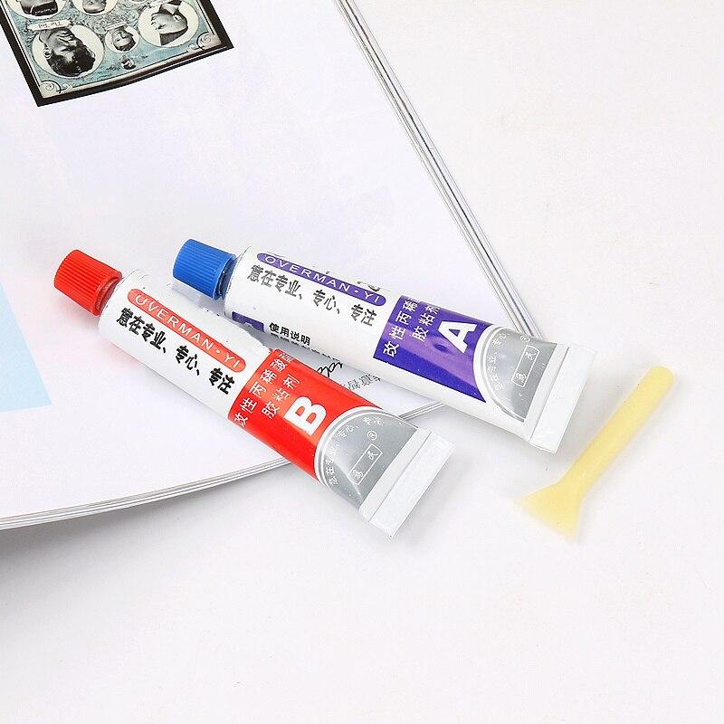 High quality 2pcs(A+B) Modified Acrylic Glue AB Universal Adhesive for Metal Stationery Store Plastic UV Repair Tool