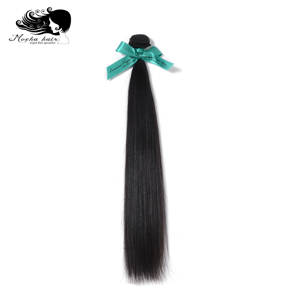 Mocha Hair European Straight Virgin Hair extension 100% Unprocessed Hair Weft Nature Color