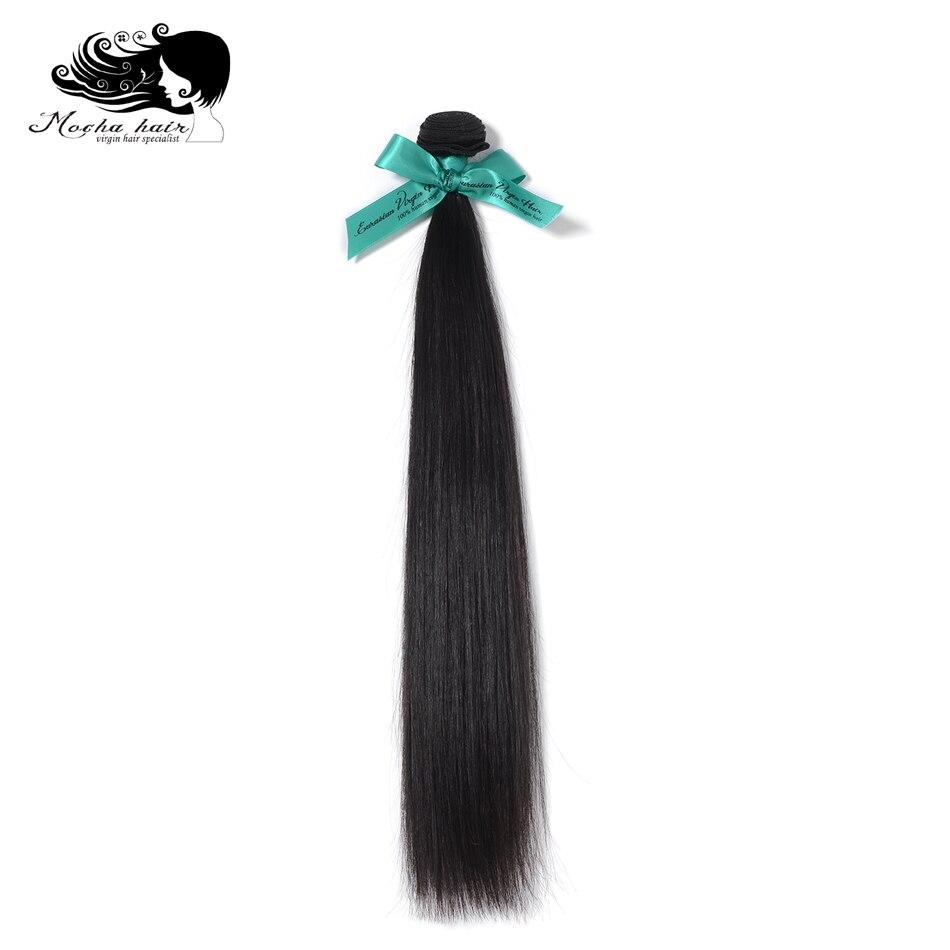 Moka cheveux européenne droite vierge extension de cheveux 100% non transformés trame de cheveux Nature couleur