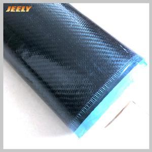 Image 1 - Jeely Plain/Twill Epoxy Coating 3K 200gsm 42% Prepreg carbon fiber fabric for sale 20㎡/roll
