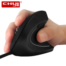CHYI Wired Ergonomic Vertical Mouse With LED Light 3200DPI Optical Computer Mice USB Cable Gaming Muase Mouse Pad For Laptop PC