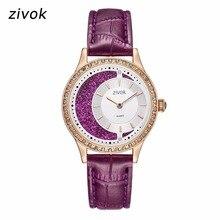 Zivok Роскошные Для женщин часы Relogio Feminino модные кожаные женские любителей кварцевые часы девушка час фиолетовый пару часов 8043