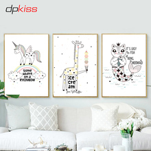 hot deal buy dpkiss canvas painting cartoon animals girl simple poster art print poster wall art home decor canvas painting home decor