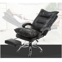 Новый дизайн компьютерный офисный стул домашний босс кресло директора обеденный перерыв Наклонный поворотный стул