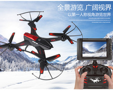 2.0MP HD Kamera FPV RC Drone A12 HD udara transmisi real-time monitor RC UFO 2.4G 4CH 6 Axis 5.8G remote control Quadcopter