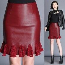 Осень весна Модные женские цвет красного вина Высокая талия кружево лоскутное юбка карандаш, зимние женские узкие трубы юбки для женщи