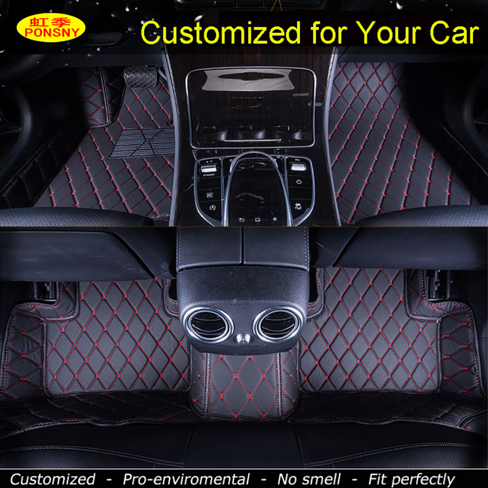 PONSNY Car Floor Mats Specially for Nissan Altima Qashqai Rouge X-trail Murano Tiida Sentra Sylphy Versa Car 3D Foot Carpets Rug new car styling 2d led light logo auto emblems 3colors for nissan qashqai sylphy sentra teana altima best quality free shipping