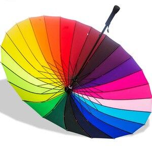 Image 4 - 24K Радуга Большой против ветра и дождя, Для мужчин кожаные ложки с длинной ручкой, зонт для воинов женский зонт от солнца и дождя с сумкой