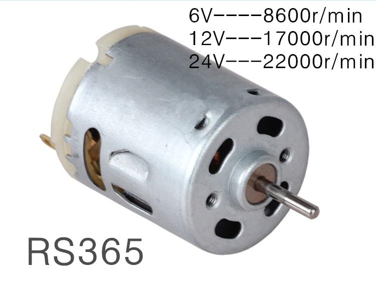 Rs365 strong magnetic carbon brush dc motor 6v 12v 24v for Dc motor hair dryer