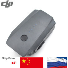 Original DJI Mavic pro Intelligent Flight Battery for DJI Mavic Quadcopter Drone with camera Ship From Russion(Hong Kong)