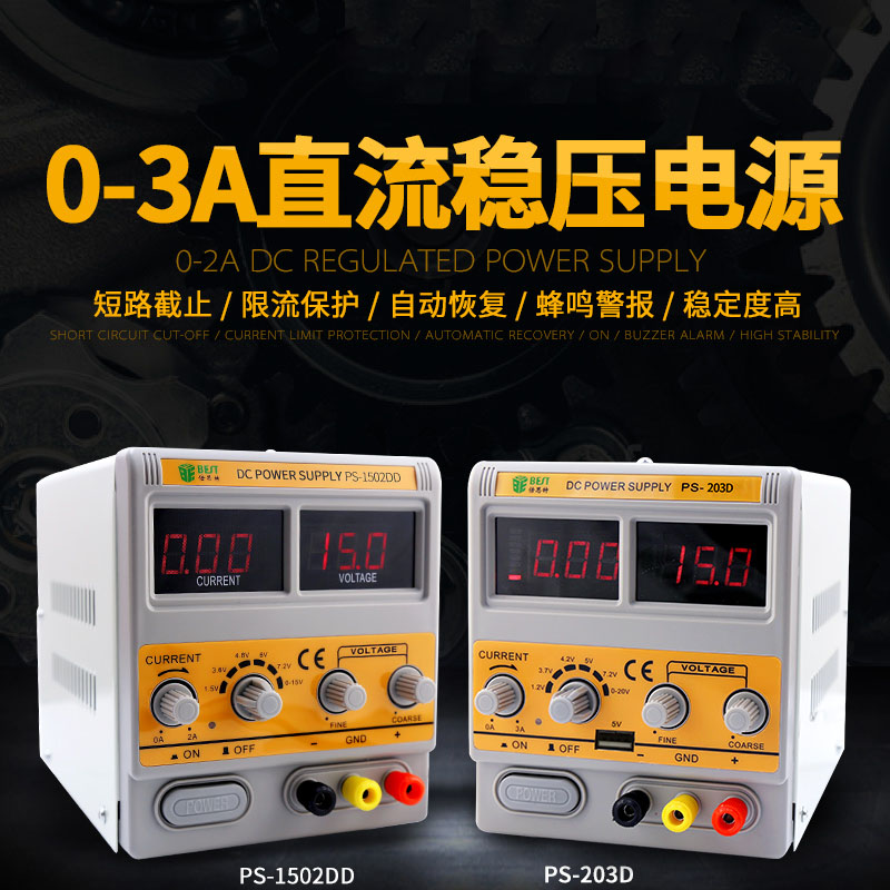 Mobile phone repair power supply, ammeter digital display high precision DC power supply, adjustable voltage rps6005c 2 dc power supply 4 digital display high precision dc voltage supply 60v 5a linear power supply maintenance