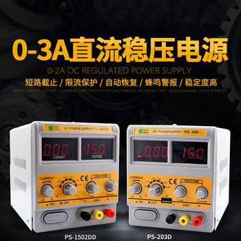 Mobile phone repair power supply, ammeter digital display high precision DC power supply, adjustable voltage