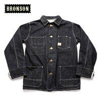 Бронсон винтажные железной дороги куртка Ман сырья джинсовая куртка