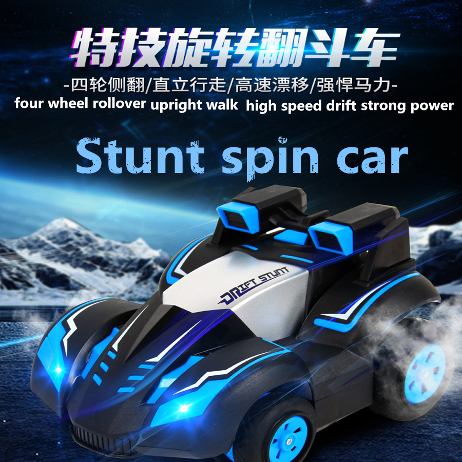 Remote control car charge cool light car four wheel drive stunt drift cross country fall resistant toy boy