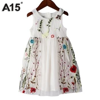 A15 Girls Dress Summer 2017 Princess Dress Wedding Lace Flower Dress Girl White Kids Dresses for Girl Party Size 4 5 7 8 10 Year