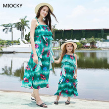 цены на 2019 Mommy and me family matching mother daughter dresses clothes print mom and daughter dress kids parent child outfits E0148  в интернет-магазинах