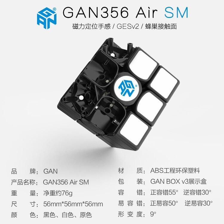 Gan 356 Air SM 3x3x3 Version de mise à jour 2019 Cube de vitesse magnétique professionnel 3x3 Cube magique Puzzle torsion jouets éducatifs pour enfant - 4