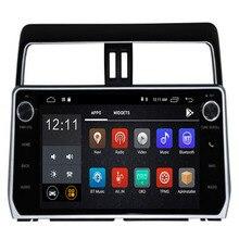 2019 Android 8,1/8,0 Octa Core PX5/PX30 подходит для Toyota PRADO/LC950/PRADO 950 2018 2019-автомобильный DVD плеер навигация GPS радио