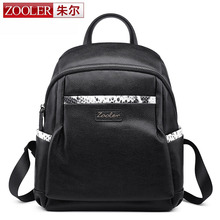 ZOOLER 2017 Fashion Women Waterproof Genuine Leather Backpack Famous Brand Snake Women's Backpacks for Girls Ladies Knapsack Bag