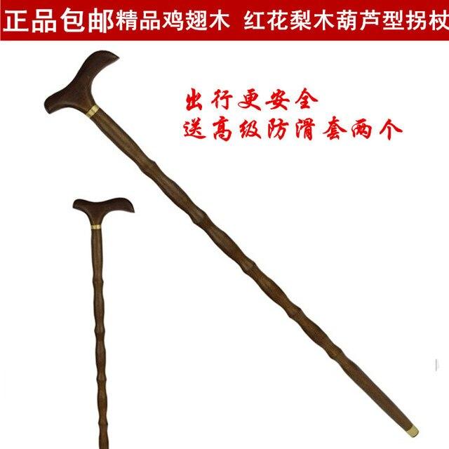 Деревянный тростника тростника костыли ведущих старой цивилизации цивилизации старая деревянная палка палка битва Уокер