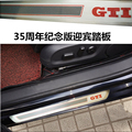 Free Shipping Stainless steel Door sill plate case for Volkswagen VW JETTA MK4 MK5 MK6 GOLF 4 5 6 7 POLO GOLF GTI passat CC