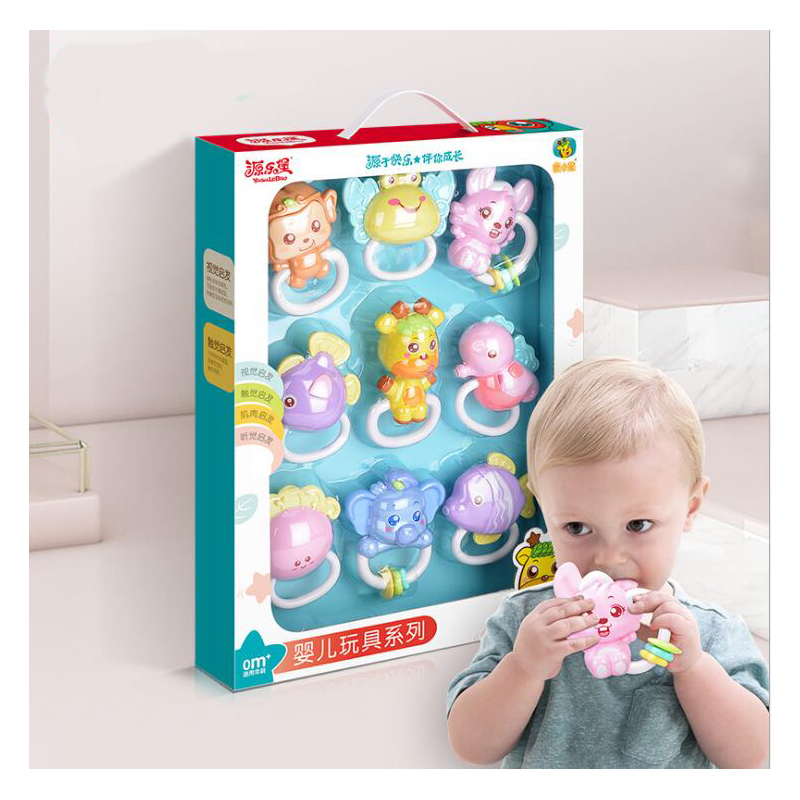 0 1 Year Old Baby Gift Toys Good Weight, Superb Craftsmanship Poached Rattle Grinding Gum 6 Pieces of 9 Pieces of Sets