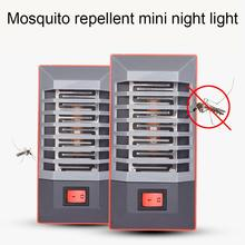 220V Electronic Mosquito Killer Lamp Anti Mosquito Repellent Fly Insect Killer Bug Zapper Household Mosquito Trap Metal Grids
