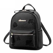 2017 New PU Leather Backpack Women's Backpacks Cute Embroidery Starfish Teenager Girls' School Bags Travel Bags mochila XA1834C