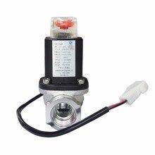 LPG природный газ аварийный запорный электромагнитный клапан DC9V-12V для домашняя система охранной сигнализации для тревожной утечки газопровода