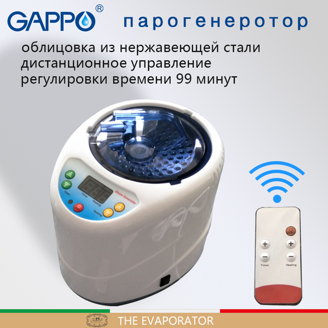 GAPPO Steam Sauna Generator CE Rohs 110V/220V EU/US Plug 1000W Capacity 2L Steamer Pot Spa Beneficial skin home sauna indoor box