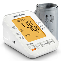 Yuwell 690A Arm Blood Pressure Monitor LCD Digital Heart Beat Measuring Sphygmomanometer Home Health Care Medical Device